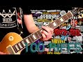 100 Riffs – The Greatest Rock N' Roll Guitar Riffs