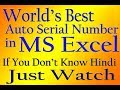 Best Auto Serial Number In Excel