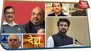 शाम 7 बजे की 8 बड़ी खबरें, जिनका जानना आपके लिए जरूरी है । DeshTak । Aajtak