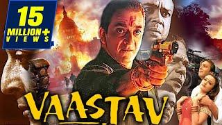 Vaastav: The Reality (1999) Full Hindi Movie , Sanjay Dutt , Namrata Shirodkar, Paresh Rawal