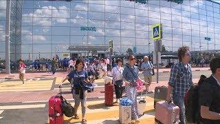 В Волгоград прибывают болельщики из Японии и Польши