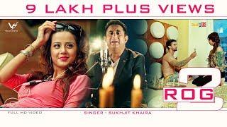 Rog 2 - Sukhjit Khaira | Latest Punjabi Songs 2017 | Vs Records