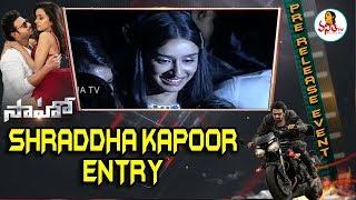 Shraddha Kapoor Entry At Saaho Pre Release Event | Prabhas, Shraddha Kapoor, Sujeeth | Vanitha TV