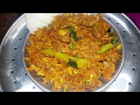 Dry Prawns - Sukha Jawala - Fish Recipe in Marathi by Indian Cookery