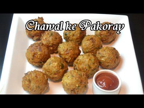 Chawal ke Pakoray - Ramadan Recipe