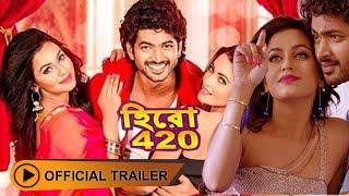 Hero 420   Official Trailer   OM   Riya Sen   Nusrat Faria   Eskay Movies