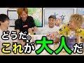 【夏休み必見】第一回 大人のアイデア貯金箱選手権!!!