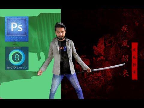 Adobe Photoshop CC | Making action packed image | tutorial | Tech Guru