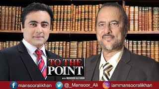 To The Point | Corruption in Nandi Pur Power Project Badly Exposes By Babar Awan - 10 Sep 2017