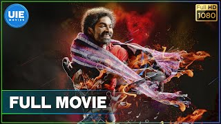 Anegan Tamil Full Movie , Dhanush , Karthik , Amyra Dastur , Harris Jayaraj