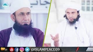 Who is Molana Tariq Jameel By  Mufti Tariq Masood || Molana Tariq Jameel Sb