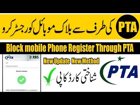 Change your mobile invalid IMEI/PTA mobile unblock without