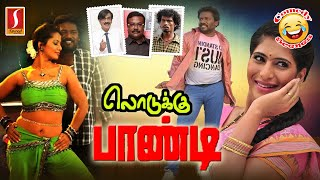 Download Latest Tamil movie comedy scenes | New released Tamil HD 1080 comedy clips Video
