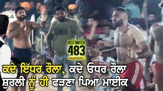 #483Best Match   Nangal Ambian VS Sarhala Ranuan   Nadala (Kapurthala) Kabaddi Cup 06 Dec 2018