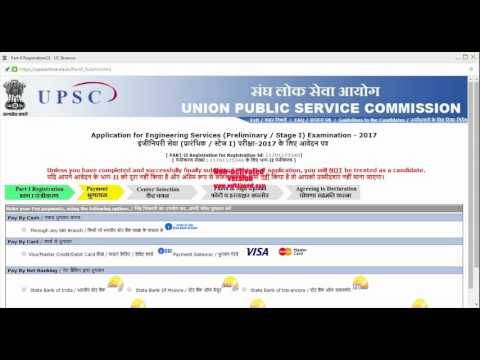 How to fill online application form for IESIndian Engineering Services OR ESEEngineering Service Exa