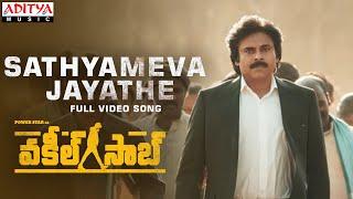 #VakeelSaab - Sathyameva Jayathe Full Video Song | Pawan Kalyan | Sriram Venu | Thaman S