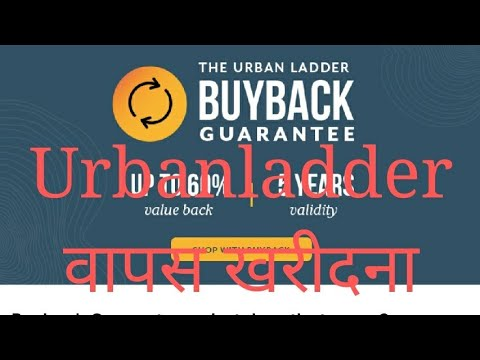 Urban ladder buy back in Hindi | how urbanladder buyback works