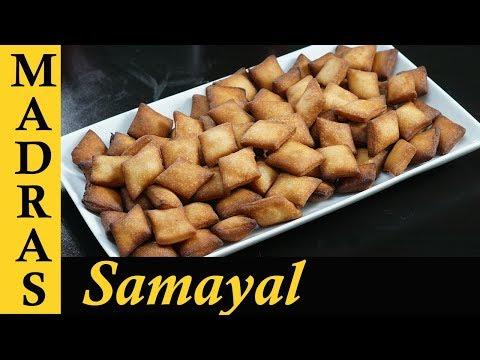 Maida Biscuit Recipe in Tamil | Sweet Maida Biscuits | Shankarpali Recipe in Tamil