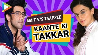 Amit Sadh | Taapsee Pannu QUIZ | How Well Do You Know Each Other | EXCLUSIVE