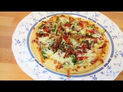 How to Make Pizza with Self-rising Flour | Quick and Easy Pizza Recipe