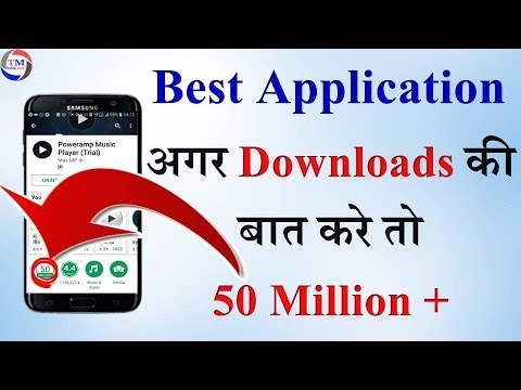 Best Android Application 50 Million + Downloads - MUST WATCH!