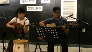 150723 Friends Miles2km Cover