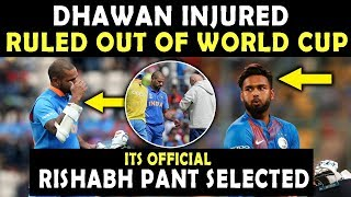 Shikhar Dhawan Ruled out of World cup 2019 Due to Injury | Rishabh Pant Replaces him | Latest news