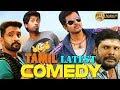 Download  Super..super..comedy..maamo..? Tamil New Movie Comedy | Non Stop Funny Scenes Latest Upload 2018 Hd MP3,3GP,MP4