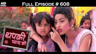 Thapki Pyar Ki - 14th March 2017 - थपकी प्यार की - Full Episode HD