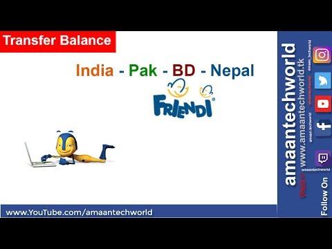 How to || Transfer? || FRIENDI! || Balance || Frinedi Saudi Arabia To India