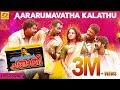Chalakkudikkaran Changathi | Aararumavatha Kalathu | Official Video Song | Vinayan | Kalabhavan Mani