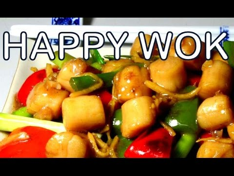 Stir Fry : Scallop with red and green bell pepper : Chinese Cooking.