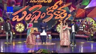 Sankranthi Pandem Kollu Promo 5 | Pandem Kollu 2017 | Jabardasth | Dhee Jodi teams
