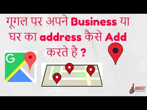 How to Add Address/Business on Google Maps Easily Step By Step Hindi