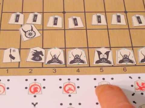 Print and Play Japanese Chess - New Dragon King Shogi Design, under 2 bucks! - AncientChess.com