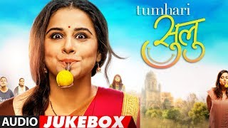 Tumhari Sulu Full Album | Audio Jukebox | Vidya Balan