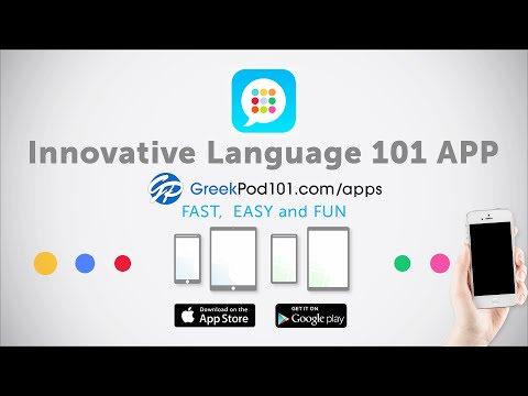 Learn Greek with our FREE Innovative Language 101 App!