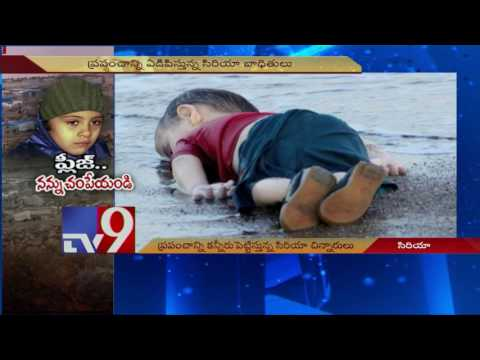 World moved by plight of Syrian children - TV9