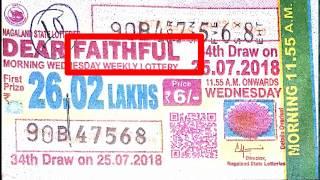 লটারি জেতার নিয়ম ১০০%// lottery winner tips bangla 100%// how to win the lottery