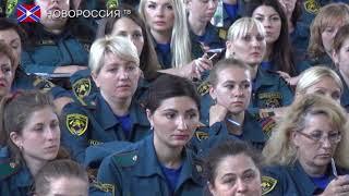 Диспетчеры МЧС ДНР провели семинар в Донецке