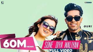 GURI : Sone Diya Waliyan (Full Video) Satti Dhillon | MixSingh | Latest Romantic Song | Geet MP3