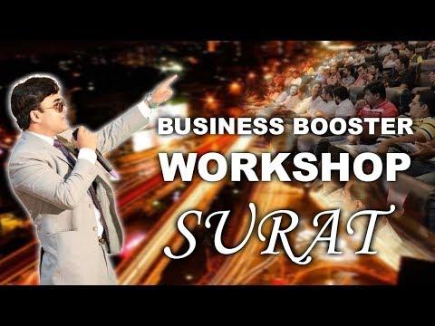 Business Booster Workshop at SCIENCE CENTER SURAT