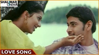 Love Song Of The Day 153 || Telugu Movies Love Video Songs || Shalimarcinema
