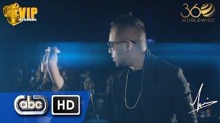 CLAP IT | H DHAMI | The PropheC | **Official Video** | VIP Records