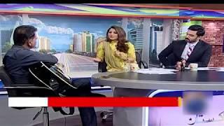 Aamir on Geo Pakistan GEO NEWS (16/03/2018)