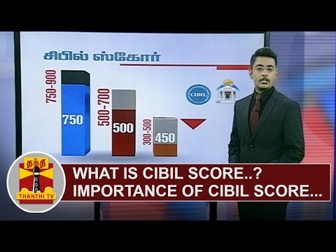 What is CIBIL Score..? Importance of CIBIL Score | Thanthi TV