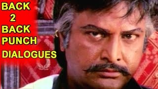 Mohan Babu Back To Back  Punch Dialogues || Rayalseema Ramanna Chowdary Movie ||