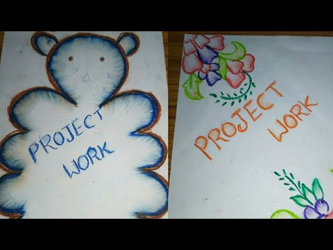 How to draw project front page