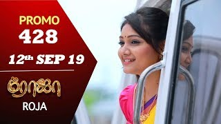 ROJA Promo   Episode 428 Promo   ரோஜா   Priyanka   SibbuSuryan   Saregama TVShows Tamil