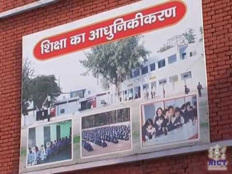 Free Computer Education In Government School Of Haryana(NICT)
